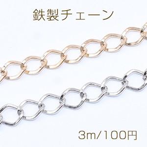 鉄製チェーン デザインチェーン 菱形 7×9mm【3m...