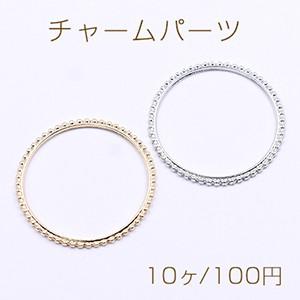 チャームパーツ フレーム リング 丸 40mm 【10ヶ...