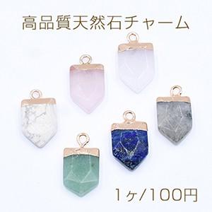 高品質天然石チャーム 短剣 カン付き 11×18mm ゴ...