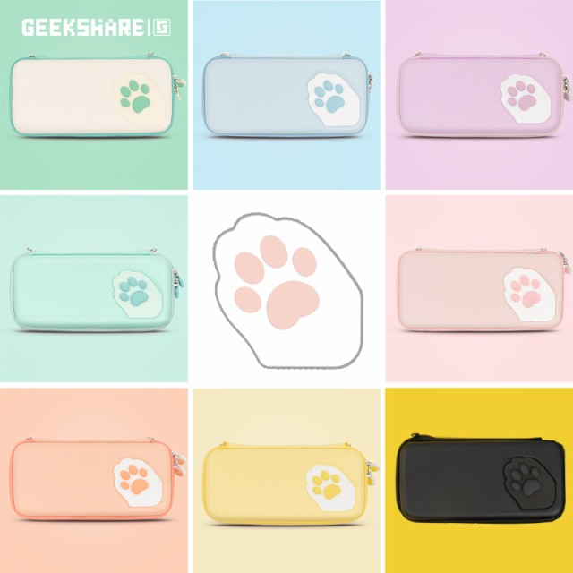 Switch収納バッグ かわいい ネコ 爪 ニンテンドー スイッチ カバー スイッチ ライト ケース switch lite 保護ケース ソフト ゲームカード
