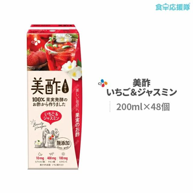 美酢 いちご&ジャスミン 200ml×48個【売切り超...