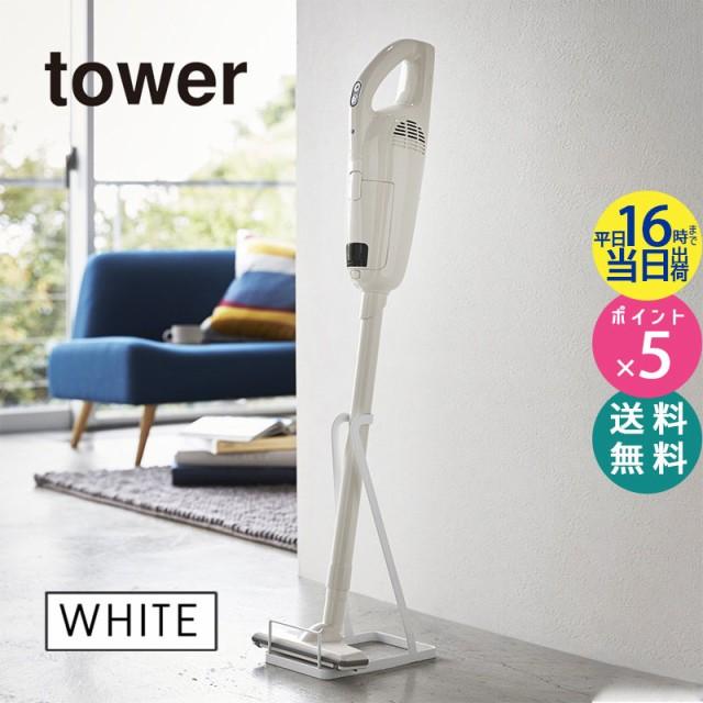 YAMAZAKI (山崎実業) 03273-5R2 tower タワー ス...