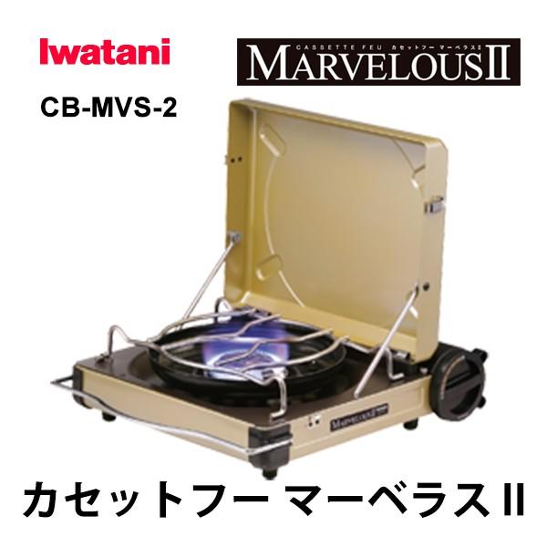iwatani (イワタニ) CB-MVS-2 カセットフー マー...