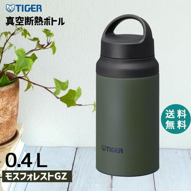 TIGER (タイガー魔法瓶) MCZ-S040GZ ステンレスボ...