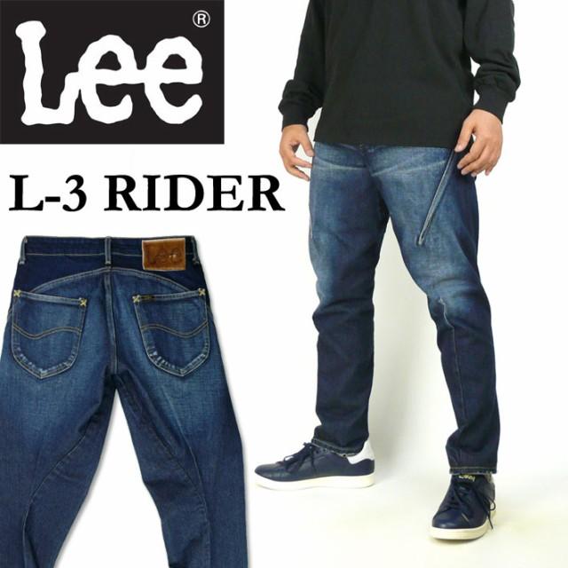 Lee リー L-3 RIDER JEAN 3D 立体裁断 テーパード...