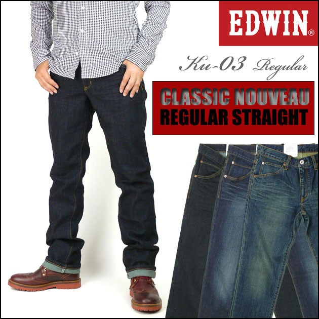 EDWIN エドウィン メンズ ジーンズ KU03 CLASSIC ...