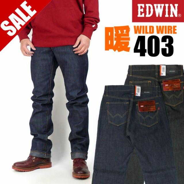セール EDWIN エドウィン メンズ ジーンズ 403 WI...