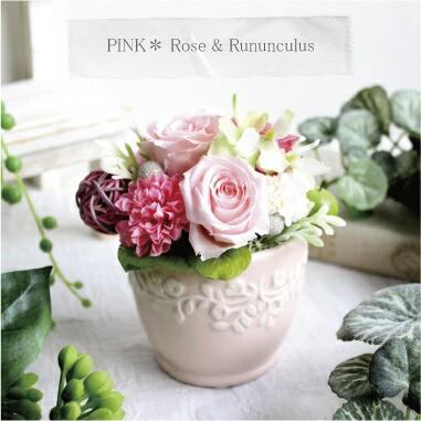 Pink ピンク ローズ&ポンポンマム プリザーブド...