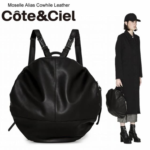 コートエシエル バックパック Cote&Ciel 最新入荷...