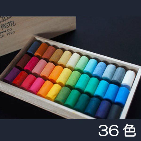 日本製 ゴンドラパステル 36色セット 木箱入 【 ...