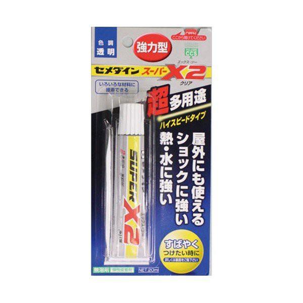 [ メール便可 ]  スーパーX2 クリア 強力速乾 水...