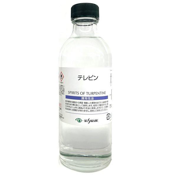 クサカベ テレピン 揮発性油 うすめ液 250mL kusa...