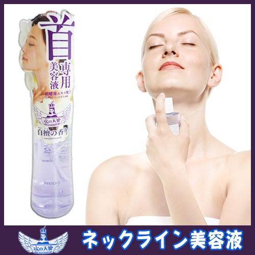 【送料無料】水の天使 プレミアム ネックライン ...