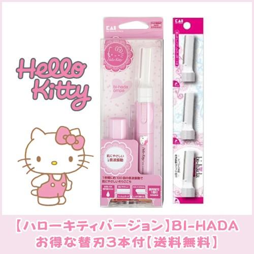 【送料無料】【bi-hada】ハローキティ HELLO KITT...