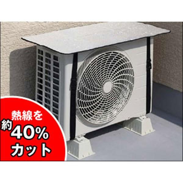 【送料無料】【ファイン正規品】 エアコン 室外機...