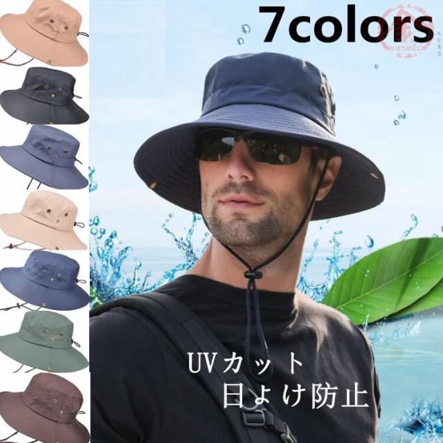 メンズ 帽子 ハット UVカット つば広 通気性抜群 日焼け防止 熱中症 紫外線対策 アウトドア 釣り ハイキング 登山 お出かけ ひも付き