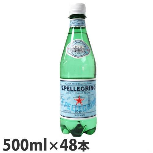 サンペレグリノ 炭酸水  SAN PELLEGRINO 500ml×4...