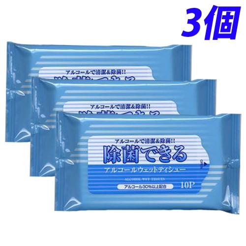 【欠品中】 除菌できるウェットティッシュ 10枚×...
