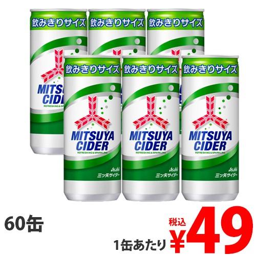 アサヒ 三ツ矢サイダー 250ml×60缶 【送料無料(...