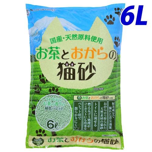 常陸化工  お茶とおからの猫砂 さわやかなお茶の...