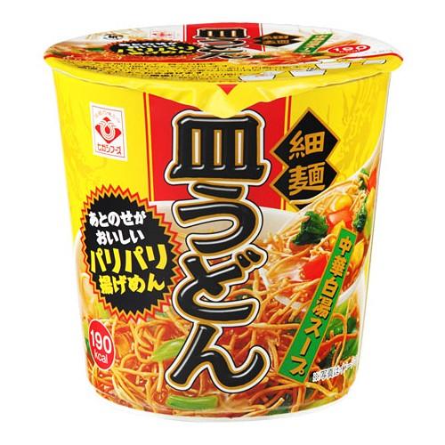 ヒガシマル 皿うどん 中華白湯スープ カップ 41.3...