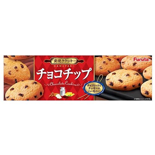 フルタ チョコチップクッキー