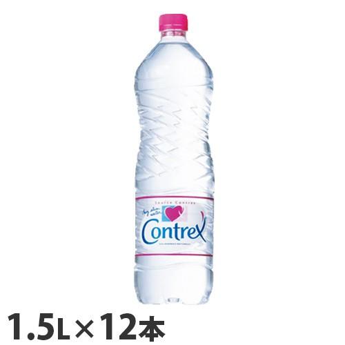 コントレックス 1.5リットル 12本 送料無料 【送...