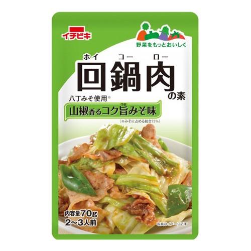 イチビキ 回鍋肉の素 70g