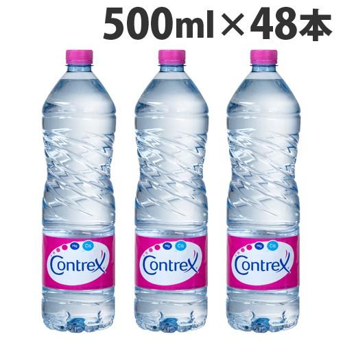 【送料無料】 コントレックス 500ml×48本 【送料...