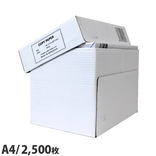 コピー用紙 A4 2500枚 高白色(500枚×5冊) ...