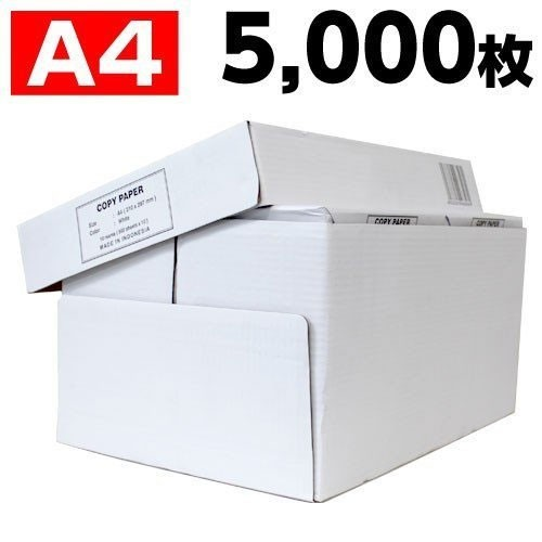 コピー用紙 A4 5000枚 高白色(500枚×10冊)...