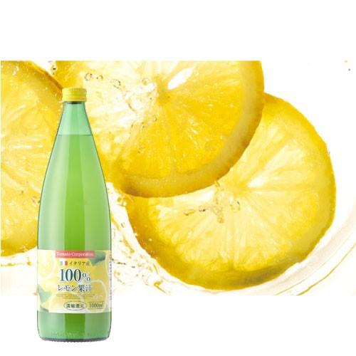 トマトコーポレーション レモン果汁100% 濃縮還...