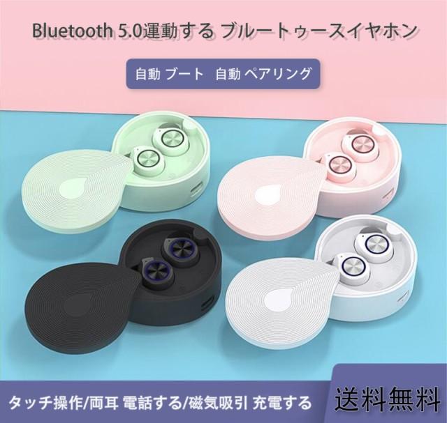 運動する 2019最新デザインBluetooth5.0ワイヤレ...