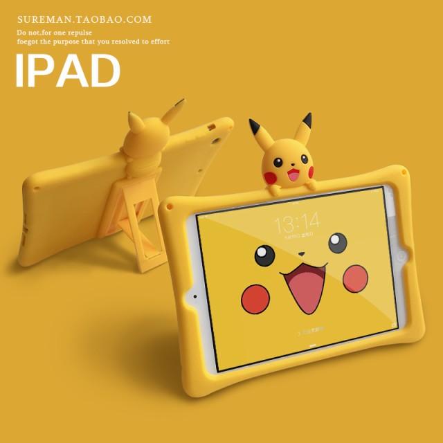 ピカチュウかわいい漫画 ipadケース2018 ipad air...