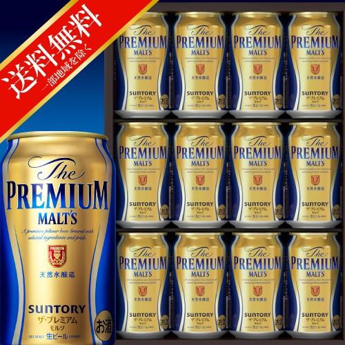 お歳暮 御歳暮 ギフト ビール プレゼント 飲み比べ 送料無料 サントリー プレミアムモルツ BPC3N 1セット 詰め合わせ セット