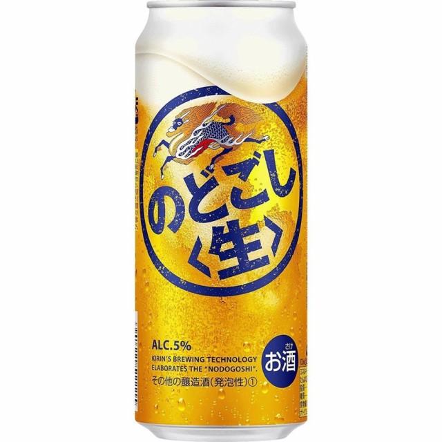 キリン のどごし<生> 500ml×24本 【ご注文...