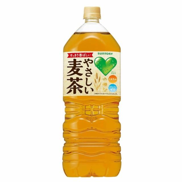 【☆送料無料☆2ケースセット】サントリー GREEN ...