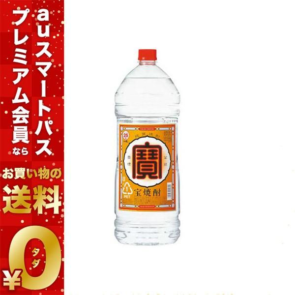 スマプレ会員 送料無料 宝酒造 宝焼酎 25度 40...