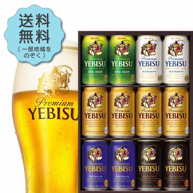 御中元 ビール プレゼント お中元 酒 送料無料 サ...