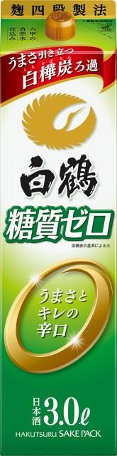 日本酒 白鶴 糖質ゼロ パック 3000ml 3L 1本