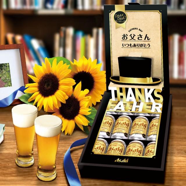 父の日 ビール プレゼント 飲み比べ 父の日ギフト 送料無料 アサヒ スーパードライ ジャパンスペシャル JSFG 1セット