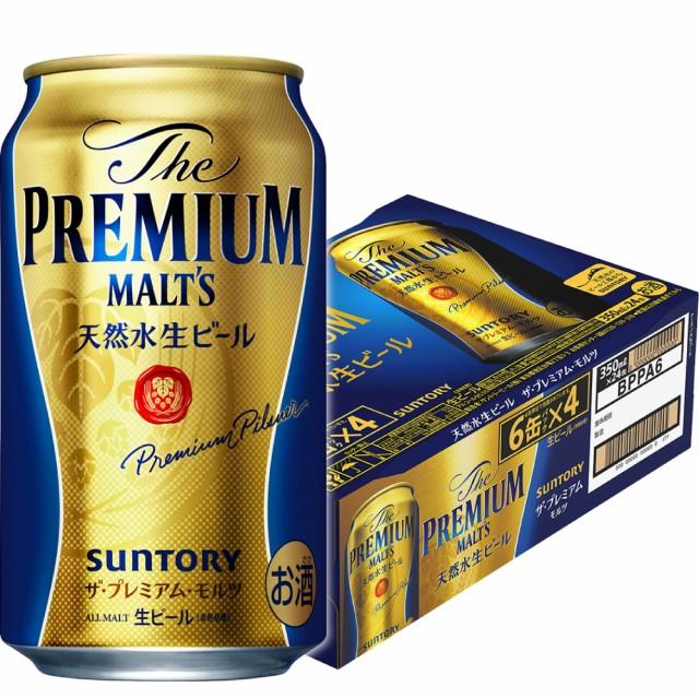 スマプレ会員 送料無料 ビール サントリー ザ・プレミアムモルツ 350ml×24本/1ケース【premiumstp02】