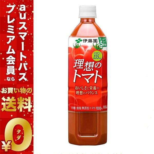 スマプレ会員 送料無料 伊藤園 理想のトマト 900m...