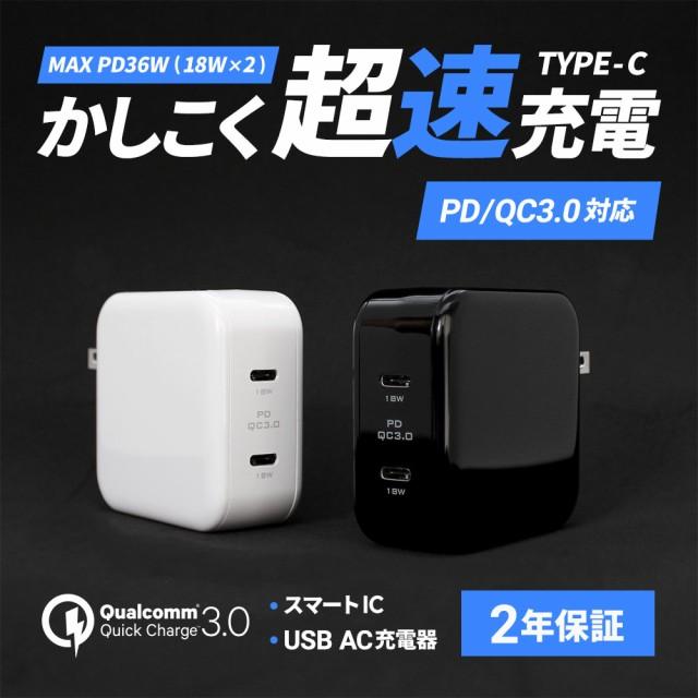 最大300円引きクーポン配布中 USB Type-C 2ポート...
