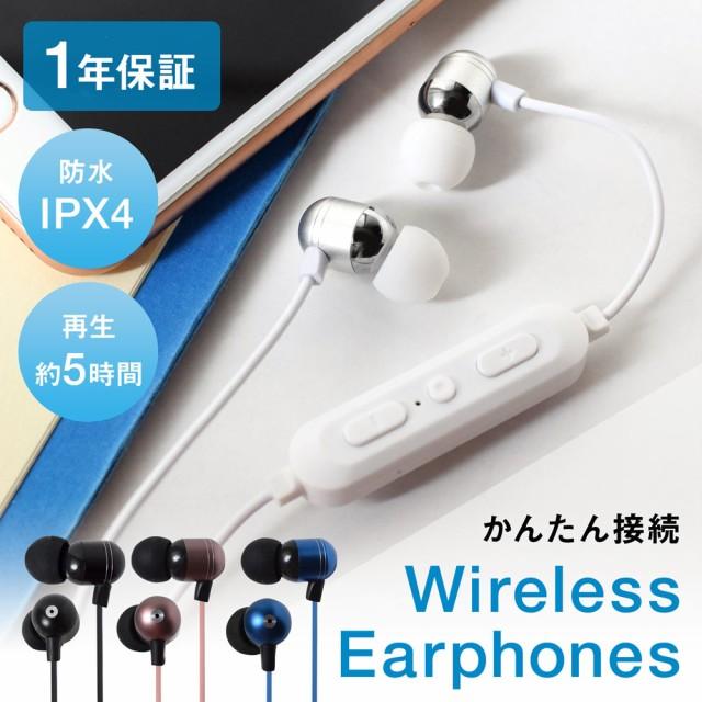 ワイヤレスイヤホン Bluetooth4.2 IPX4 両耳 スポ...