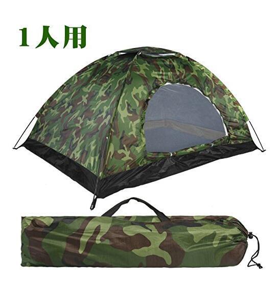 テント アウトドア キャンプテント 紫外線防止 頑...