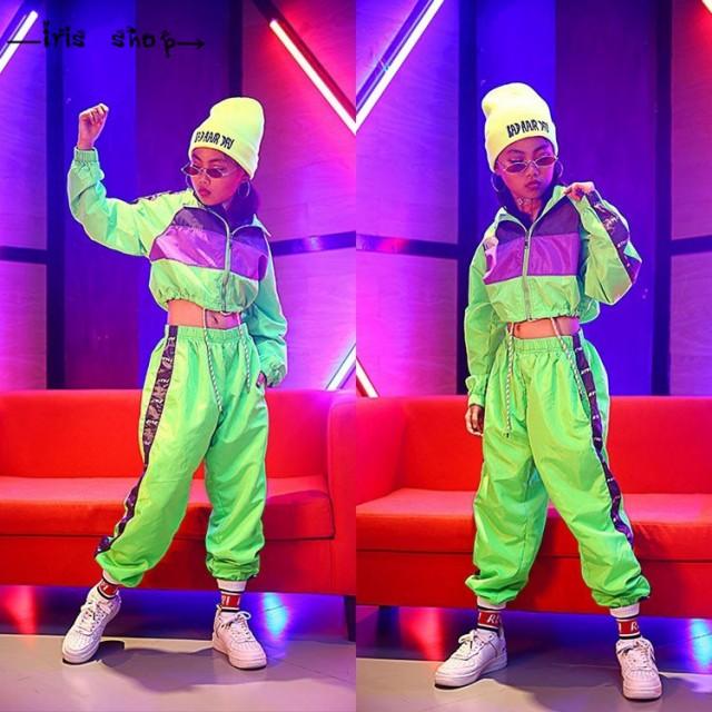 a5eb713657c07 キッズ ダンス衣装 ヒップホップ セットアップ HIPHOP パンツ トップス キラキラ 子供 男の子 女の子 ジャズダンス ステージ