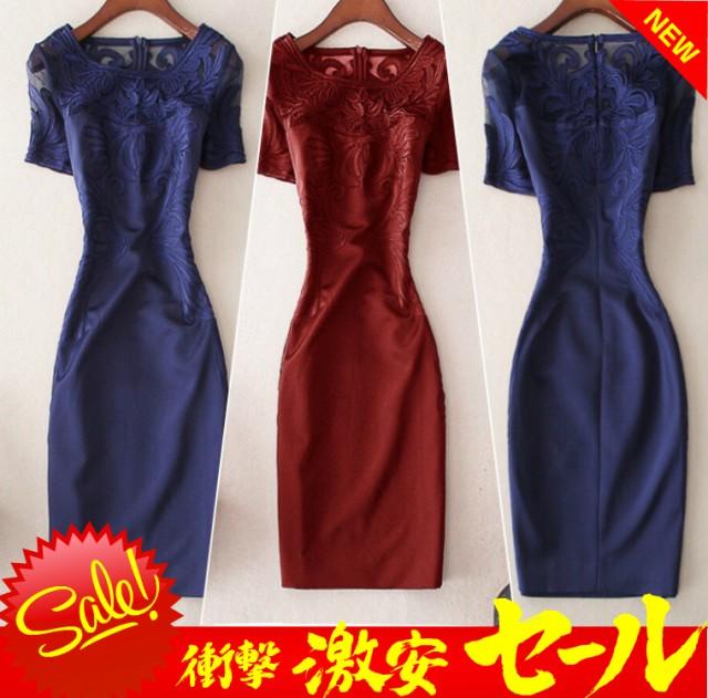 ★(^O^)[送料無料] [消費税込] [ドレス] 人気新品...