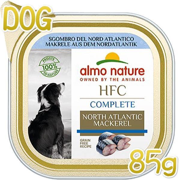 NEW 最短賞味2022.11・アルモネイチャー 犬 HFCコ...