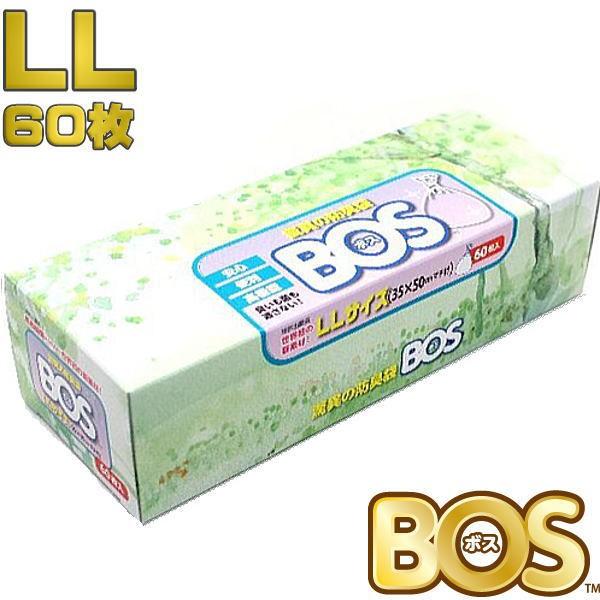 驚異の防臭袋BOS おむつ 生ゴミが臭わない袋 LL...